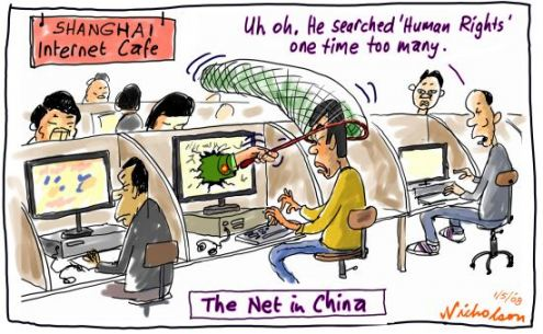 the-internet-in-china-great-firewall-cartoon